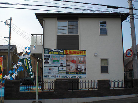 s0278.jpg